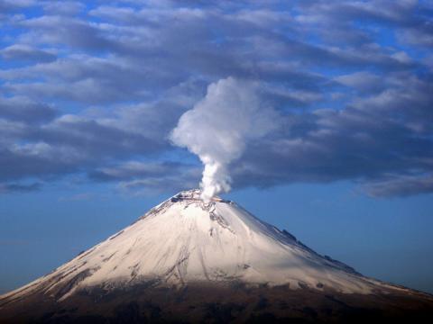 Вулкан в континентална европа